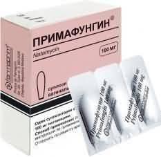 примафургин
