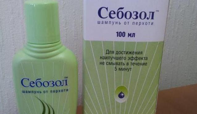 sebozol-shampun-protiv-seborei