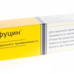 Пимафуцин – крем для борьбы с кандидозом