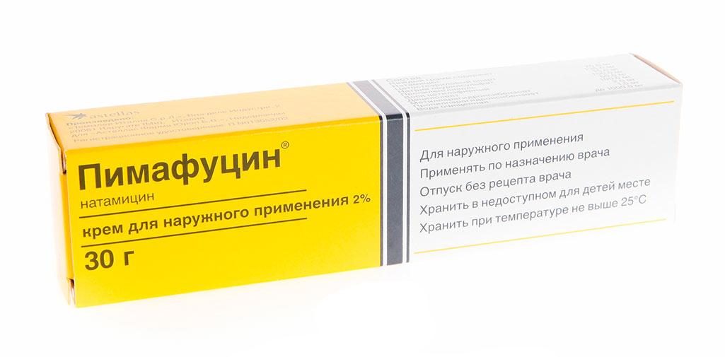 пимафуцин крем фото