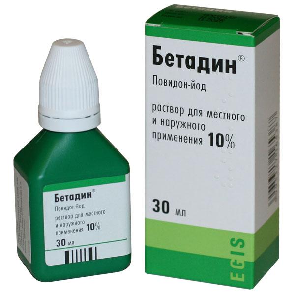 Лечение в ванной с веществом Бетадин